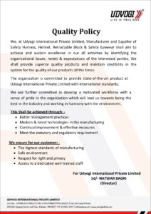UIPL Quality Policy