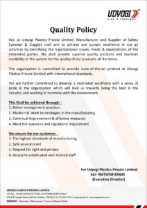 UPPL Quality Policy