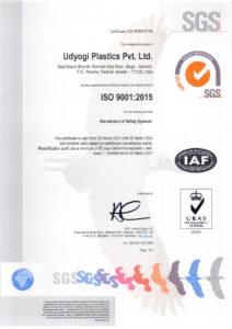 UPPL ISO Certificate